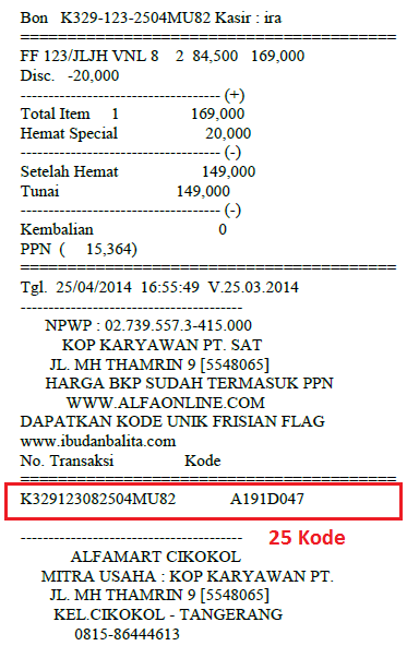 kode unik frisian flag